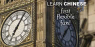 learn Chinese in London